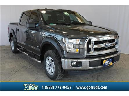 2015 Ford F-150  (Stk: c40022) in Milton - Image 1 of 42