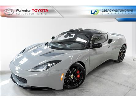 2015 Lotus Evora S  (Stk: ) in Guelph - Image 1 of 13