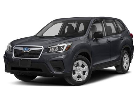 2019 Subaru Forester 2.5i Touring (Stk: PRO0635D) in Charlottetown - Image 1 of 10