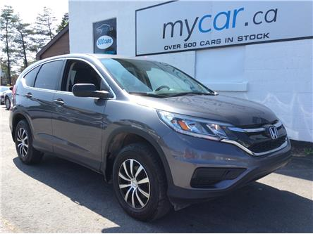 2016 Honda CR-V LX (Stk: 191005) in Kingston - Image 1 of 20
