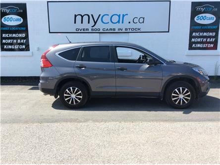 2016 Honda CR-V LX (Stk: 191005) in Kingston - Image 2 of 20