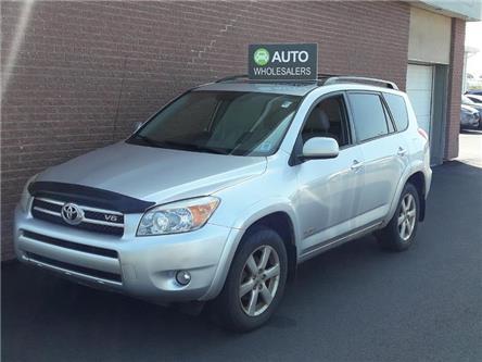 2008 Toyota RAV4 Limited V6 (Stk: N434TA) in Charlottetown - Image 1 of 8