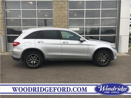 2017 Mercedes-Benz GLC 300 Base (Stk: K-77A) in Calgary - Image 2 of 22