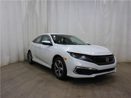 2019 Honda Civic LX (Stk: 1934058) in Calgary - Image 1 of 23