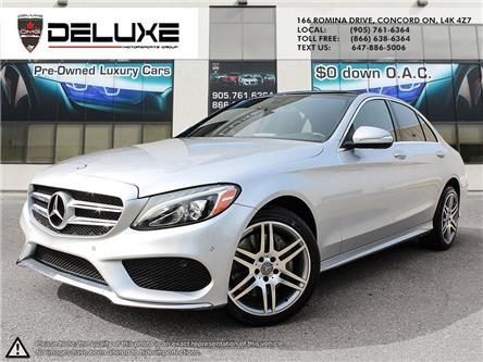 2015 Mercedes-Benz C-Class Base (Stk: D0613) in Concord - Image 1 of 26