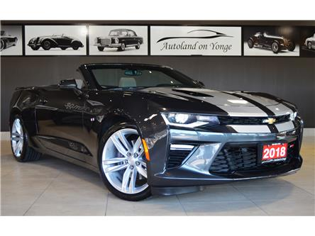 2018 Chevrolet Camaro 2SS (Stk: AUTOLAND- U16525A) in Thornhill - Image 2 of 33