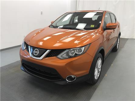 2019 Nissan Qashqai  (Stk: 208006) in Lethbridge - Image 1 of 26