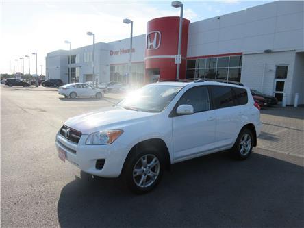 2012 Toyota RAV4 s Sport (Stk: VA3473A) in Ottawa - Image 1 of 10