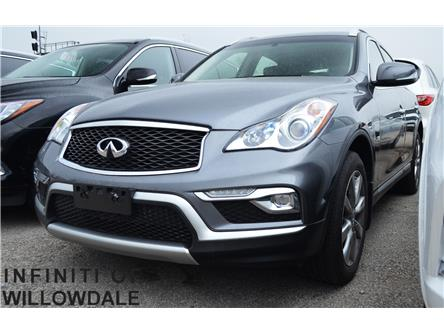 2017 Infiniti QX50 Base (Stk: DEMO-H7587) in Thornhill - Image 1 of 5