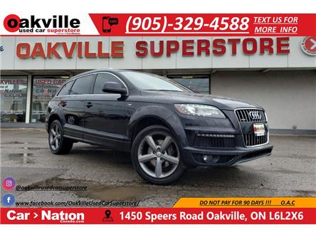 2015 Audi Q7 3.0 TDI VORSPRUNG EDITION | S-LINE | NAV | PANO (Stk: P12038) in Oakville - Image 1 of 26