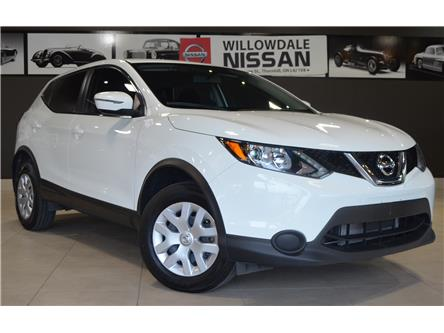 2017 Nissan Qashqai S (Stk: E7266A) in Thornhill - Image 2 of 29