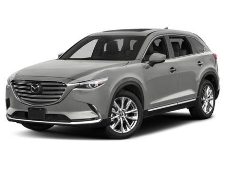 2017 Mazda CX-9 Signature (Stk: V945) in Prince Albert - Image 1 of 9