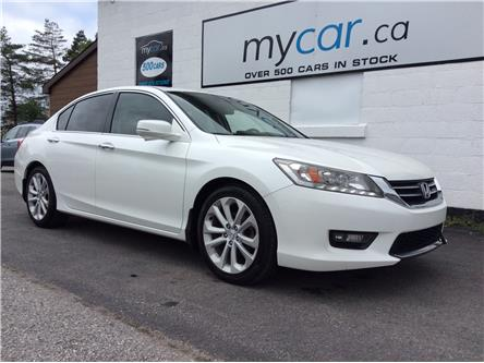 2015 Honda Accord Touring (Stk: 191029) in Kingston - Image 1 of 21