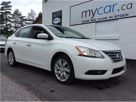 2015 Nissan Sentra 1.8 SL (Stk: 191065) in North Bay - Image 1 of 21