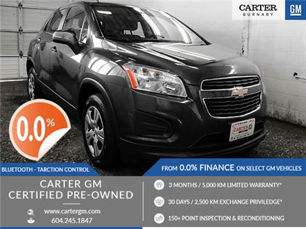 2014 Chevrolet Trax LS (Stk: T9-46261) in Burnaby - Image 1 of 22