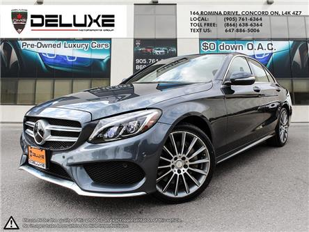 2015 Mercedes-Benz C-Class Base (Stk: D0616) in Concord - Image 1 of 28