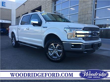 2018 Ford F-150 Lariat (Stk: T29715) in Calgary - Image 1 of 19