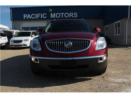 2008 Buick Enclave CXL (Stk: P9174) in Headingley - Image 2 of 4