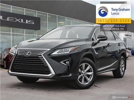 2019 Lexus RX 350 Base (Stk: P8443) in Ottawa - Image 1 of 27