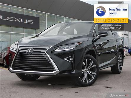 2019 Lexus RX 350L Luxury (Stk: P8449) in Ottawa - Image 1 of 27