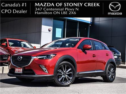 2018 Mazda CX-3 GT (Stk: SU1243) in Hamilton - Image 1 of 29