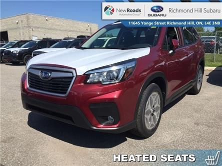 2019 Subaru Forester Convenience CVT (Stk: 32786) in RICHMOND HILL - Image 1 of 22