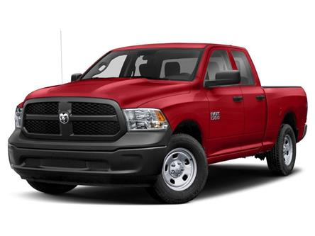 2019 RAM 1500 Classic 22A ST (Stk: 8907810) in Burnaby - Image 1 of 9