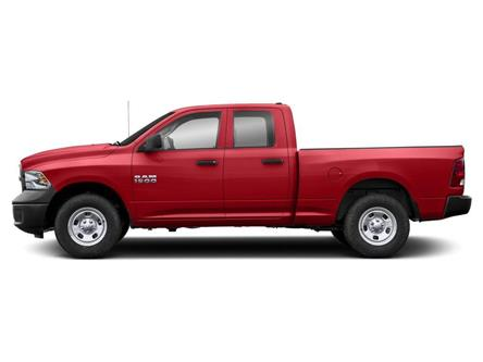 2019 RAM 1500 Classic 22A ST (Stk: 8907810) in Burnaby - Image 2 of 9