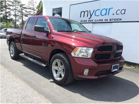 2017 RAM 1500 ST (Stk: 191086) in Richmond - Image 1 of 19
