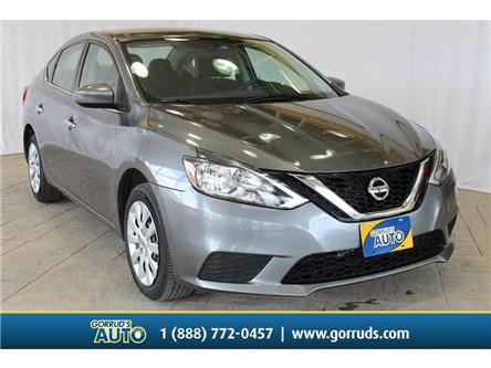 2016 Nissan Sentra  (Stk: 637022) in Milton - Image 1 of 38