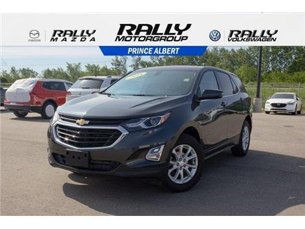 2018 Chevrolet Equinox 1LT (Stk: V737) in Prince Albert - Image 1 of 11