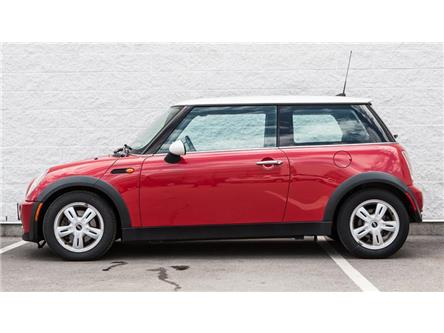 2006 MINI Cooper Base (Stk: O12097A) in Markham - Image 2 of 15