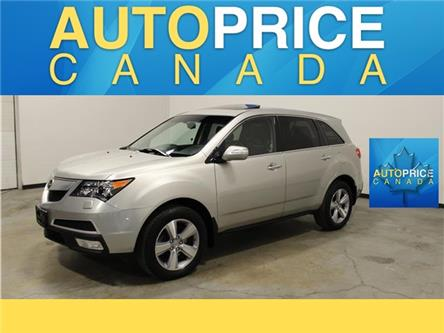 2012 Acura MDX Technology Package (Stk: F0203A) in Mississauga - Image 1 of 20