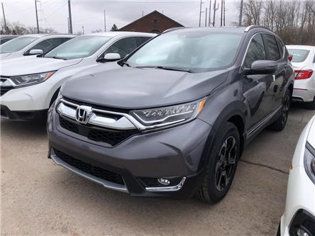 2019 Honda CR-V Touring (Stk: N5085) in Niagara Falls - Image 1 of 4