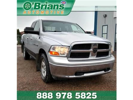 2011 Dodge Ram 1500 ST (Stk: 12558B) in Saskatoon - Image 1 of 20