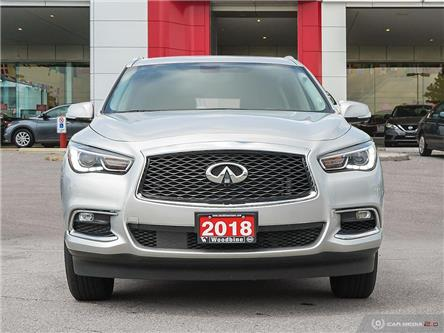 2018 Infiniti QX60 Base (Stk: P7446) in Etobicoke - Image 2 of 20