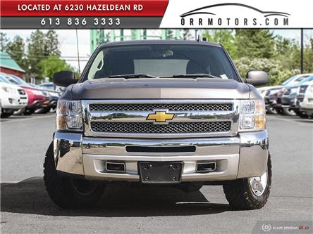 2013 Chevrolet Silverado 1500 Hybrid Base (Stk: 5571) in Stittsville - Image 2 of 24