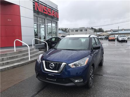 2019 Nissan Kicks SR (Stk: N92-1414) in Chilliwack - Image 1 of 18