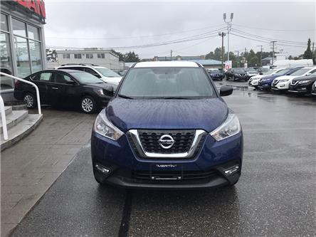2019 Nissan Kicks SR (Stk: N92-1414) in Chilliwack - Image 2 of 18
