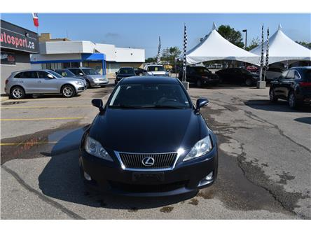 2009 Lexus IS 250 Base (Stk: PP464) in Saskatoon - Image 2 of 19