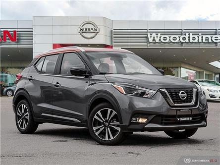 2019 Nissan Kicks SR (Stk: P7407) in Etobicoke - Image 1 of 25