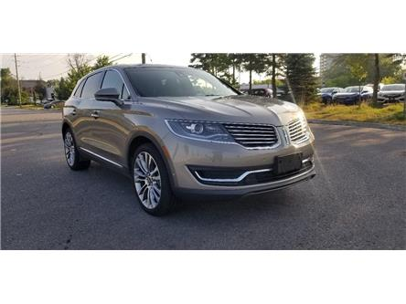 2017 Lincoln MKX Reserve (Stk: 52967) in Unionville - Image 1 of 9