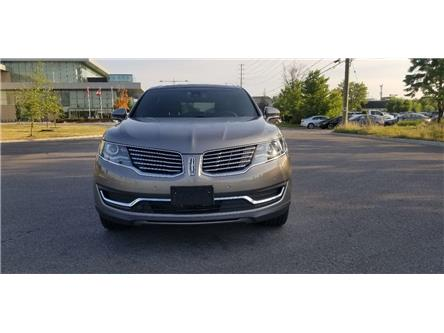 2017 Lincoln MKX Reserve (Stk: 52967) in Unionville - Image 2 of 9
