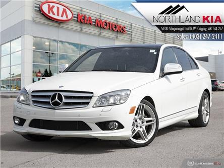 2009 Mercedes-Benz C-Class Base (Stk: 8ST2909B) in Calgary - Image 1 of 27