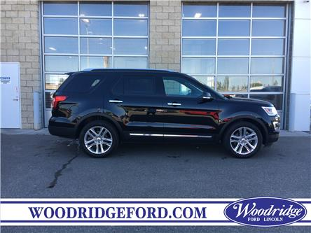 2017 Ford Explorer Limited (Stk: 17292) in Calgary - Image 2 of 24