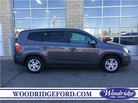 2012 Chevrolet Orlando 1LT (Stk: J-1314A) in Calgary - Image 2 of 20
