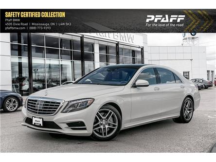2016 Mercedes-Benz S-Class Base (Stk: 22586A) in Mississauga - Image 1 of 22