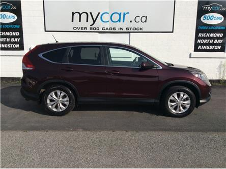 2014 Honda CR-V EX (Stk: 191072) in Richmond - Image 2 of 21