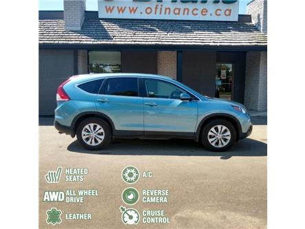 2014 Honda CR-V EX-L (Stk: 12291A) in Saskatoon - Image 2 of 22