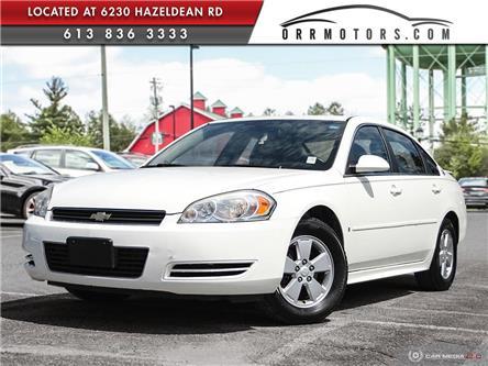 2009 Chevrolet Impala LS (Stk: 5761-1) in Stittsville - Image 1 of 27